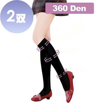 【驄豪 足護士】360丹尼數素色健康中統彈性襪-2雙(保持體態優美、貼身舒適)