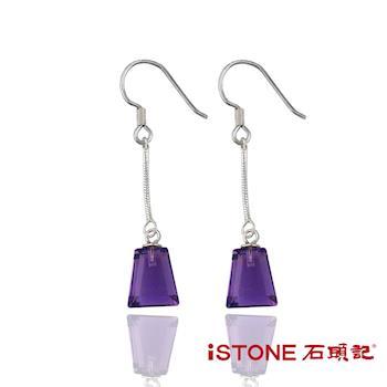 石頭記 925純銀紫水晶耳環-垂墜風 幾何梯形