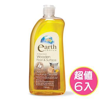 【澳洲Natures Organics】天然植粹木質地板保養清潔劑750mlx6入