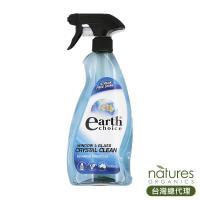 澳洲Natures Organics 植粹玻璃清潔劑600mlx6入