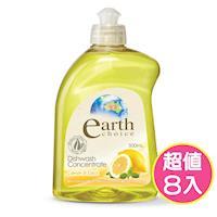 澳洲Natures Organics 植粹濃縮洗碗精500mlx8瓶-檸檬羅勒