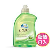 澳洲Natures Organics 植粹濃縮洗碗精 (綠茶萊姆)500mlx8入