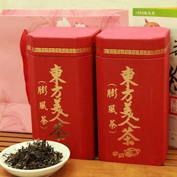 東方美人茶罐裝 (單罐150g±0.5g)共6罐特價!(送禮大方)