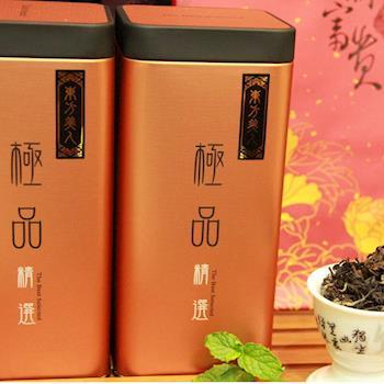 東方美人茶 精緻鐵罐 (45g±0.5g/罐)共6入特價!