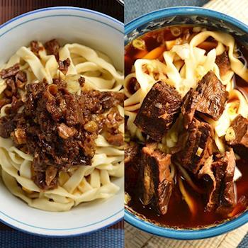 蔣老爹 牛肉麵3入(600g/入)+牛渣渣乾麵2入(270g/入)
