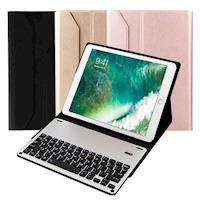 iPad Pro 10.5吋專用典雅型分離式鋁合金藍牙鍵盤/皮套