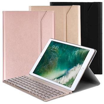 iPad Pro 10.5吋專用尊榮型分離式鋁合金超薄藍牙鍵盤/皮套