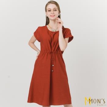 MONS造型縮腰綁帶洋裝