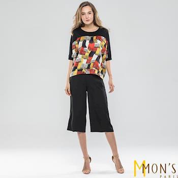 MONS專櫃款氣質修身上衣