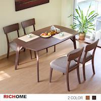 【RICHOME】阿爾傑雅實木餐桌椅組一桌四椅(宅+組)-2色