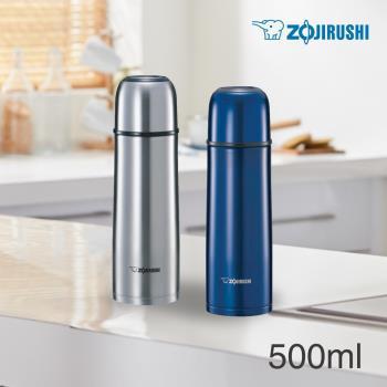 象印 0.5L 不銹鋼真空保溫保冷瓶保溫杯SV-GR50