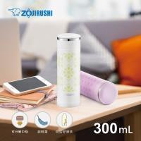 象印 300ml 可分解杯蓋不鏽鋼真空保溫杯SM-ED30
