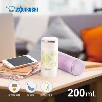 象印 200ml迷你型可分解杯蓋不鏽鋼真空保溫杯保溫瓶(SM-ED20)