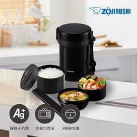 【象印】3碗飯*不鏽鋼真空保溫便當盒(SL-GH18)