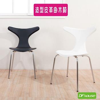 《DFhouse》史丹利皮革曲木造型椅 餐椅 化妝椅  造型椅 皮革椅 曲木椅 電腦椅 書桌椅 洽談椅 多功能用椅