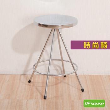 《DFhouse》羅雷司工業風電鍍吧台椅(低) 高腳椅 造型椅 商業空間設計 外銷歐美 台灣製造 電鍍 鐵腳 鋼管椅
