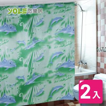 YOLE悠樂居 PEVA防水加厚浴簾門簾-綠2入組