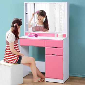 《C&B》樂庭安心豪華三面鏡化妝桌
