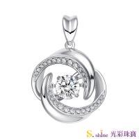 【光彩珠寶】GIA0.3克拉 日本舞動鑽石項鍊 忠於愛情IV