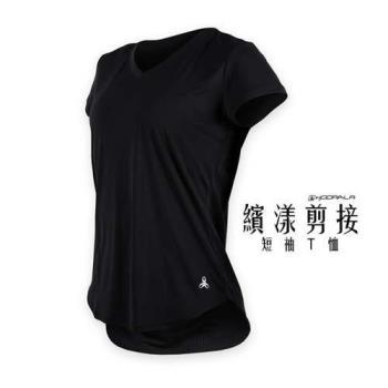 HODARLA 女繽漾剪接短袖T恤-短T 慢跑 路跑 有氧 健身 瑜珈 台灣製 黑