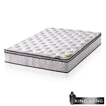 【金鋼床墊】正三線乳膠舒柔加強護背型3.0硬式彈簧床墊-雙人加大6尺