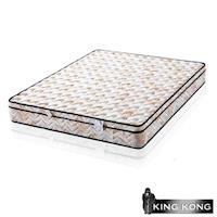【金鋼床墊】三線防蹣抗菌天絲棉加強護背型3.0硬式彈簧床墊-雙人加大6尺
