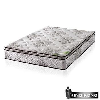 【金鋼床墊】正三線乳膠涼爽舒柔加強護背型3.0硬式彈簧床墊-單人加大3.5尺