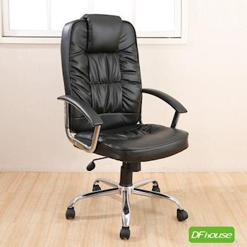 《DFhouse》安德魯抓皺皮革辦公椅 電腦椅 書桌椅 辦公椅 人體工學椅 電競椅 賽車椅 主管椅 學習椅 升降椅  辦公傢俱