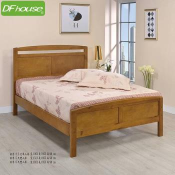 名稱:《DFhouse》秋香6尺實木加大雙人床 加大 實木 單人床 床架 雙人床 床架 床組 實木