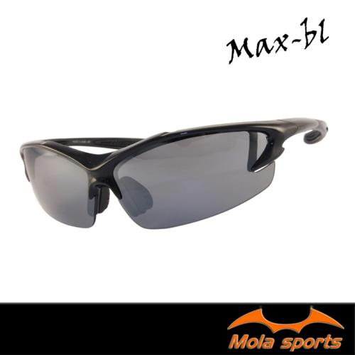 【MOLA SPORTS 摩拉】運動太陽眼鏡  超輕量 自行車 跑步 高爾夫 棒球 Max-bl