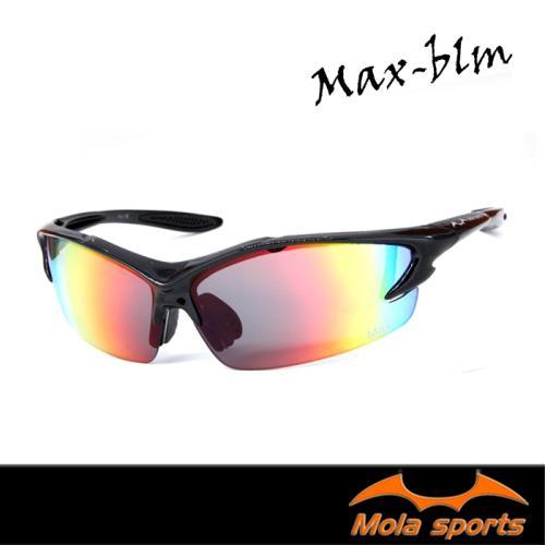 一般至大臉型都可佩戴 彈性鏡框倍感舒適 超輕量 MOLA SPORTS 摩拉運動太陽眼鏡 Max-blm