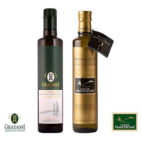 閤大喜-經典款CENTENARIA 特級冷壓初榨橄欖油500ml+特羅法蘭斯坎-MORAIOLO單一品種 特級冷壓初榨橄欖油500ml
