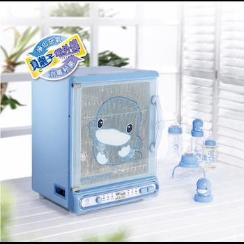 [KU.KU酷咕鴨]酷咕鴨負離子紫外線消毒器-藍