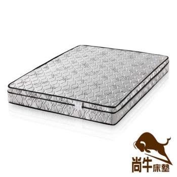 尚牛床墊 三線高級緹花布硬式彈簧床墊(18mm釋壓棉)-單人特大4尺