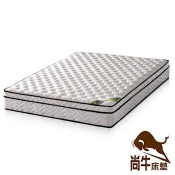 尚牛床墊 三線20mm乳膠舒柔布硬式彈簧床墊-雙人加大6尺