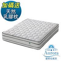 歐若拉名床 玫瑰四線AEGIS抗菌舒柔布獨立筒床墊-單人3尺