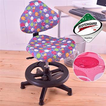凱堡 3M泡泡兒童椅 成長椅
