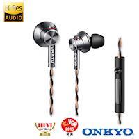 ONKYO E700M Hi-Res入耳式耳機-黑色