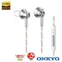 ONKYO E700M Hi-Res入耳式耳機-白色