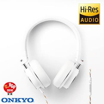 送星巴克買一送一好友分享卷 ONKYO H500M Hi-Res耳罩式耳機-白色