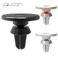 YOUCAN 360度全方位旋轉 奈米微吸 冷氣口手機架  3.5吋~5.5吋 手機 出風