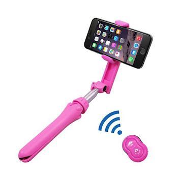 MAGIPEA Tri-Selfie Plus 360度三腳無線自拍棒 自拍桿