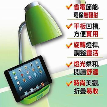 新格牌LED平板檯燈(5W) SF-115
