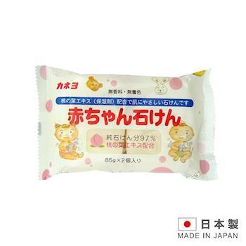 日本製造 無香料嬰兒洗顏皂(2入) LI-260143