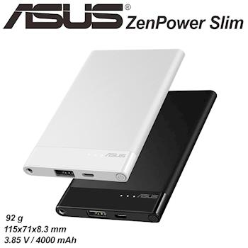 ASUS ZenPower Slim 4000mAh-黑