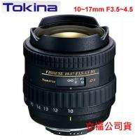[新版] Tokina AT-X  107DX 10-17mm F3.5~4.5魚眼鏡頭~立福公司貨for CANON