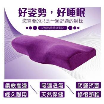 日本3D超紓壓透氣磁石款碟型枕-小(顏色隨機) FJ-835