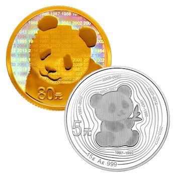 2017 中國熊貓金幣發行35週年 金銀紀念幣