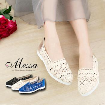 【Messa米莎專櫃女鞋】MIT 古典鏤空編織蕾絲內真皮平底樂福包鞋-三色