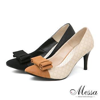 【Messa米莎專櫃女鞋】MIT 典雅品味小香格紋優美撞色內真皮尖頭高跟包鞋-兩色